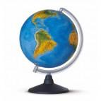 Globo geografico illuminato Elite - diametro 30 cm - Nova Rico
