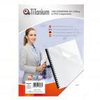 Copertine - A4 - 150 micron - PVC - neutro trasparente - Titanium - scatola 100 pezzi